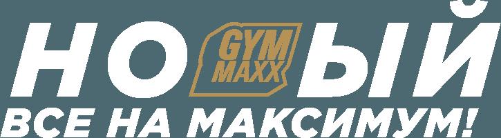 Gymmax logo
